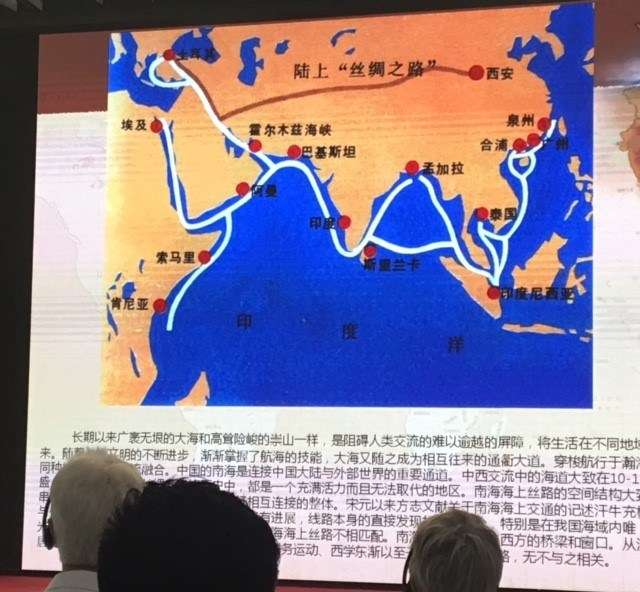 Conference slide showing the main areas of maritime trade routes connected to China over the last millennium. The Silk Road is well known as the overland trade route that stretched thousands of miles across China to Turkey and Europe. Less well known is what is called the Maritime Silk Road, a similar maritime trade route that connected China, South East Asia, the Middle East and Africa.