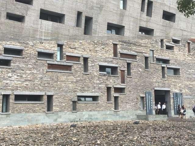 Ningbo Museum.