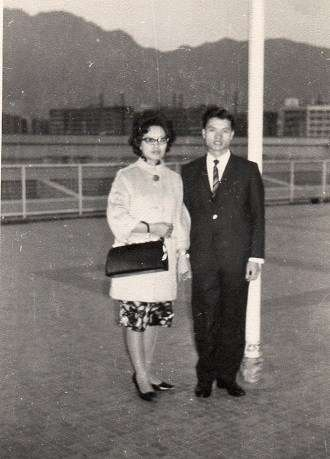 Albert and Linda, not long before they came to Sydney (taken in Macau, 1964). Image courtesy Millie Soo.