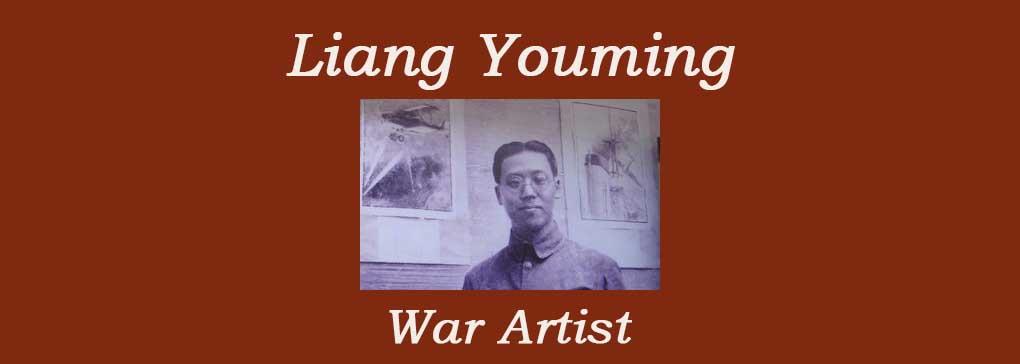 Liang Youming