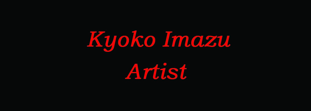 Puppetry and the works of Kyoko Imazu