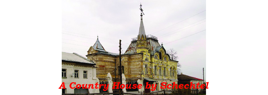 More on Art Nouveau Buildings in Russia