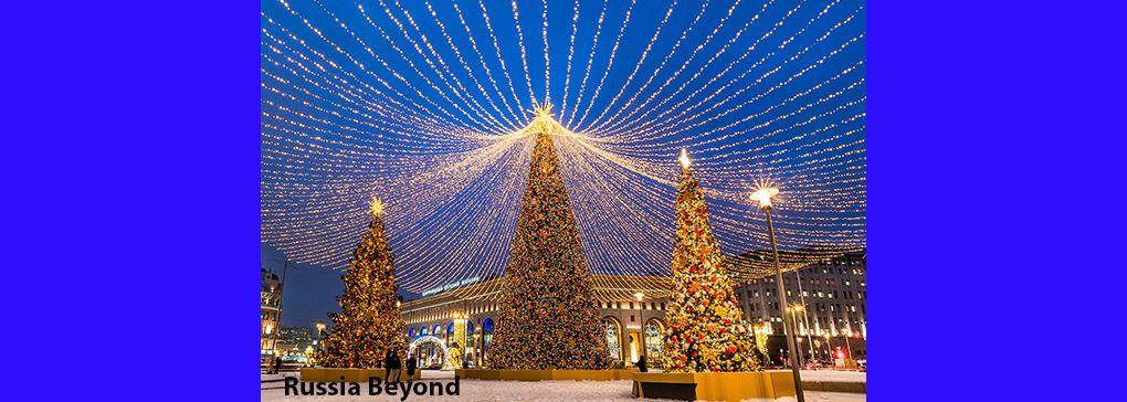 Happy Christian Orthodox Christmas