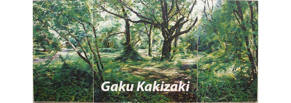 Gaku Kakizaki
