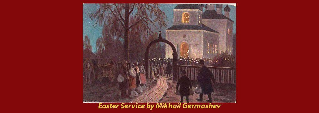 Orthodox Easter Sunday