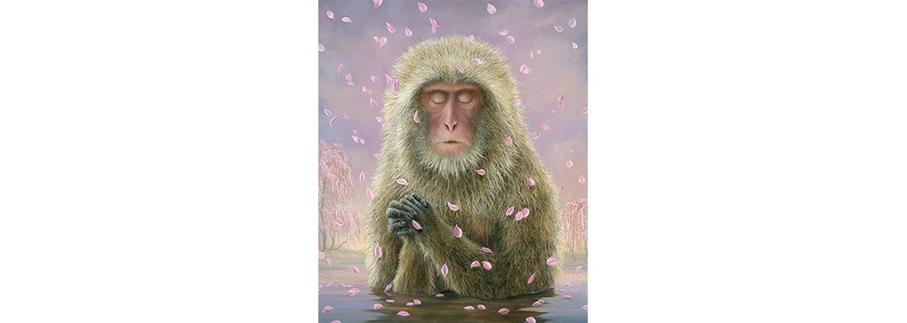 Robert Bissell's Animal Narrative