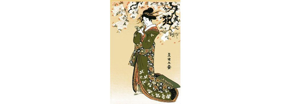 A snapshot of the history of Japanese art - Part 1