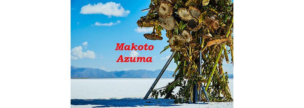 Feature Art Work: Makoto Azuma