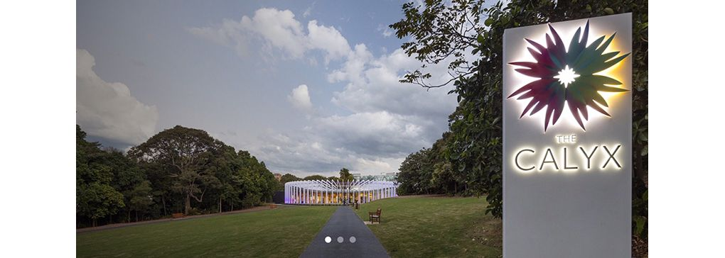 The Calyx - Royal Botanical Gardens Sydney