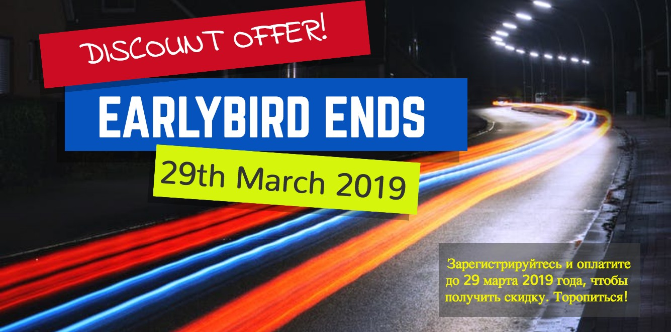 Earlybird rate ends 29th March 2019