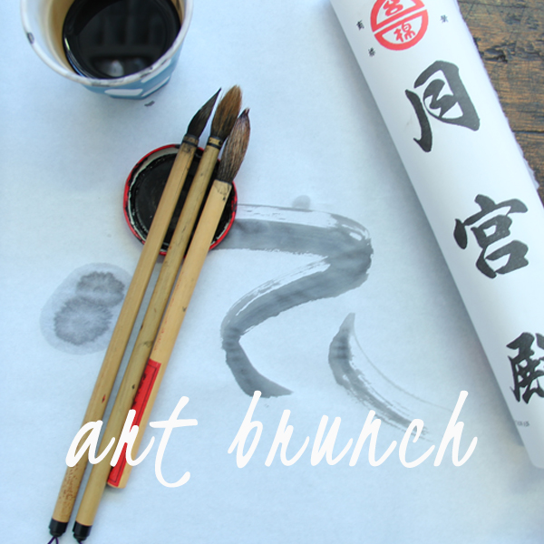 Art Brunch | Chinese Brush Painting with Bronwen Wade-Leeuwen