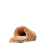 FLUFFY SLIPPERS IN CAMEL