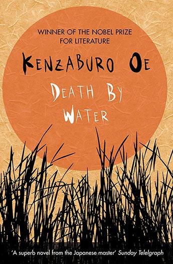 water in literature