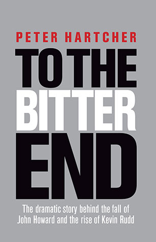 To the Bitter End