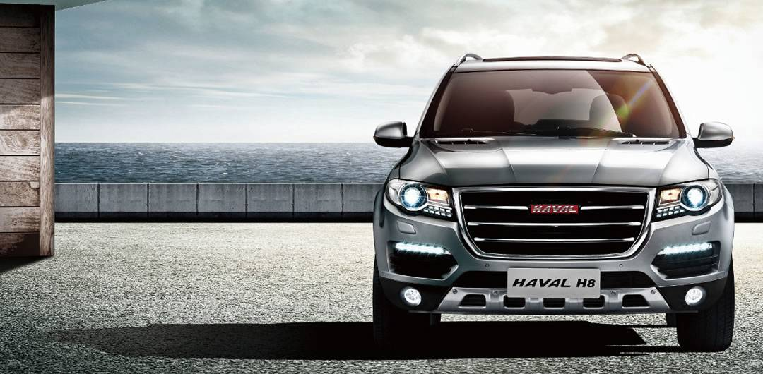 Haval H8 SUV Banner