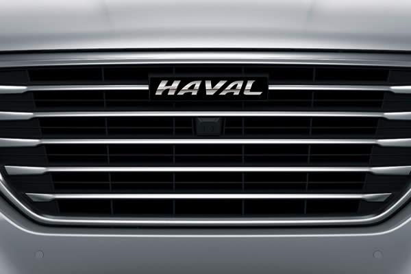 HAVAL DESIGN