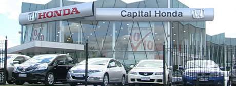 Capital-honda-dealer-image