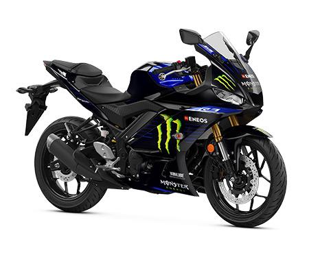 Yamaha YZF-R3SP
