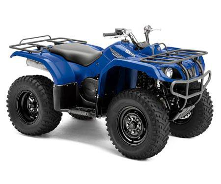 Yamaha Grizzly 350 2WD for Sale at Gold Coast Yamaha in Nerang, QLD | Specifications and Review Information
