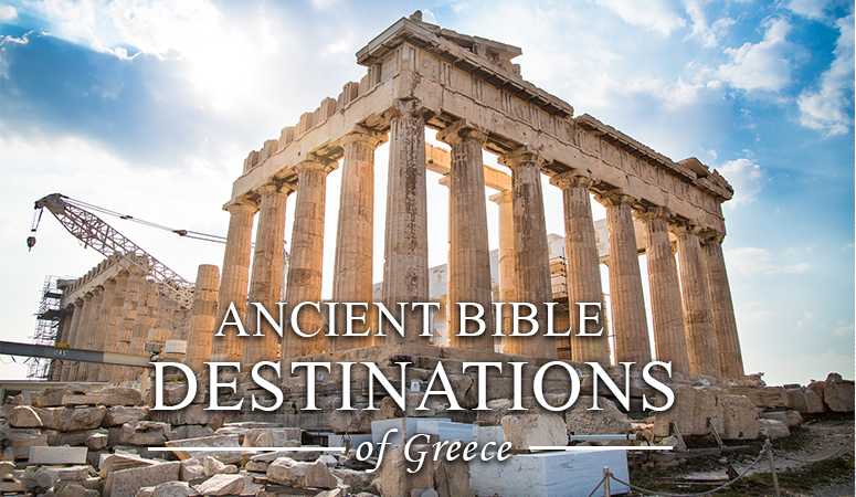 Ancient Bible Destinations