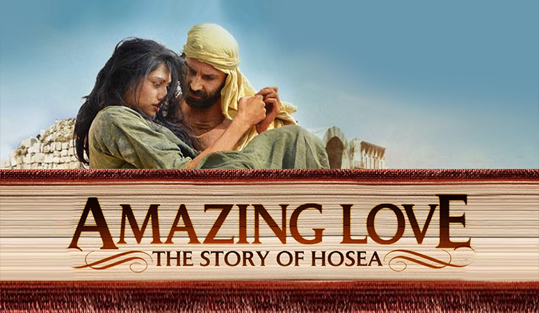The Story of Hosea