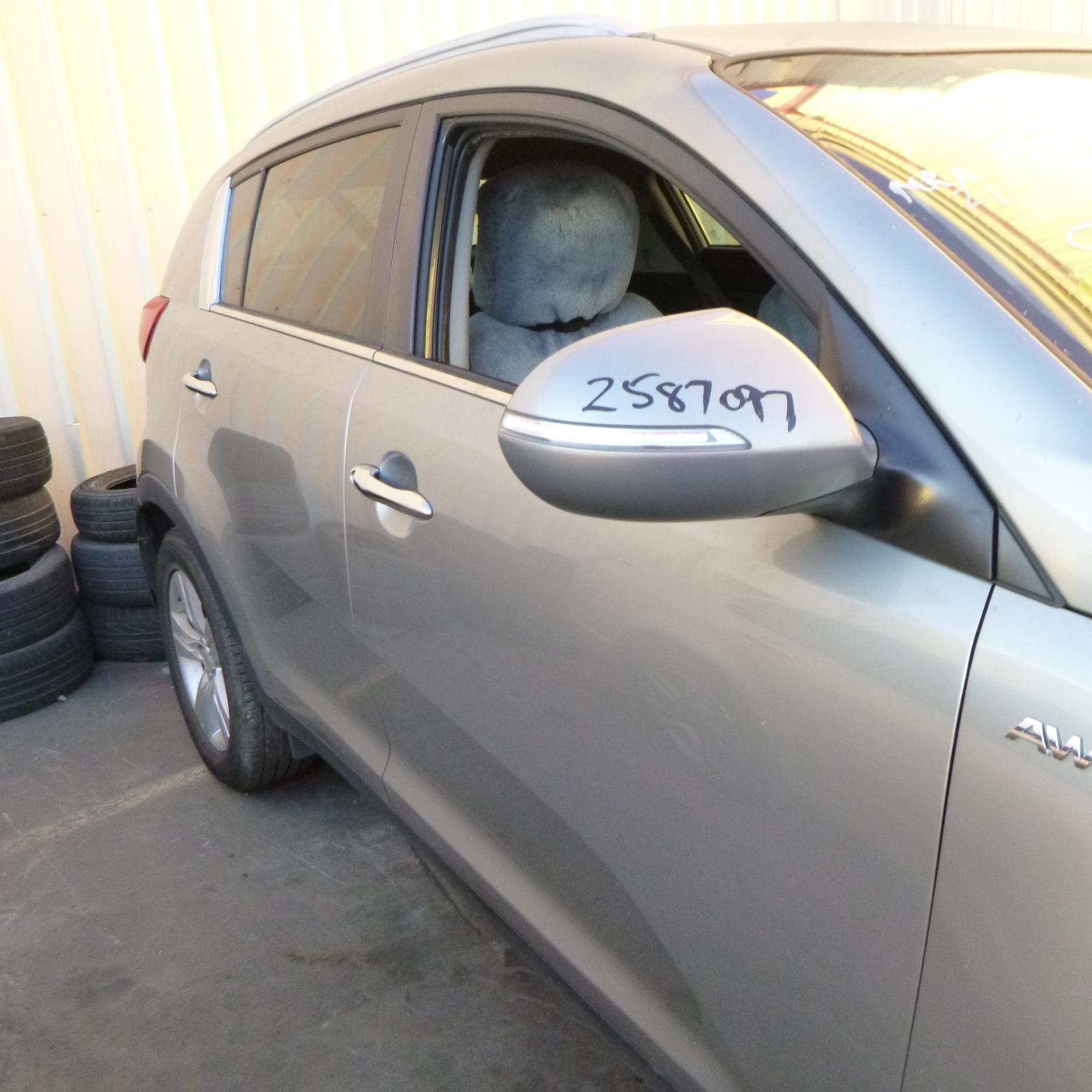 View Auto part Door/Boot/Gate Lock Kia Sportage 2014