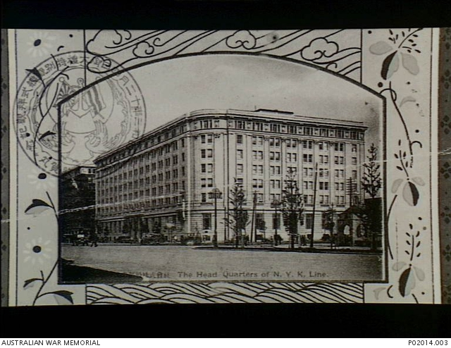 Tokyo, Japan, c  1940  The head office building of the NYK