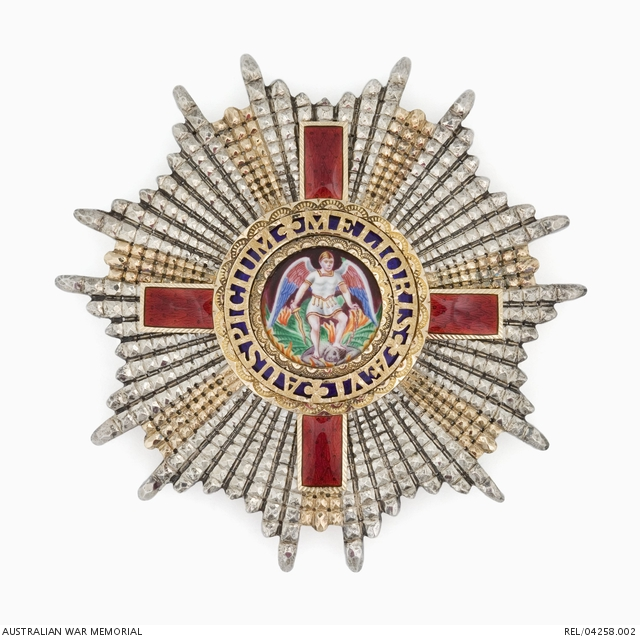 Breast Star Knight Grand Cross Of The Order Of St Michael St