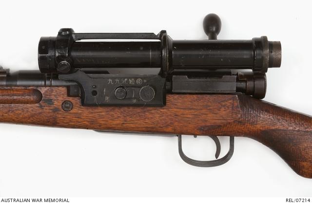 arisaka type 99 sniper rifle   imperial japanese army