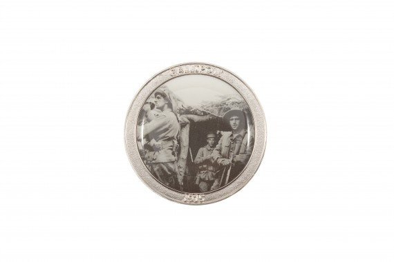 Medallion: First World War, 1915