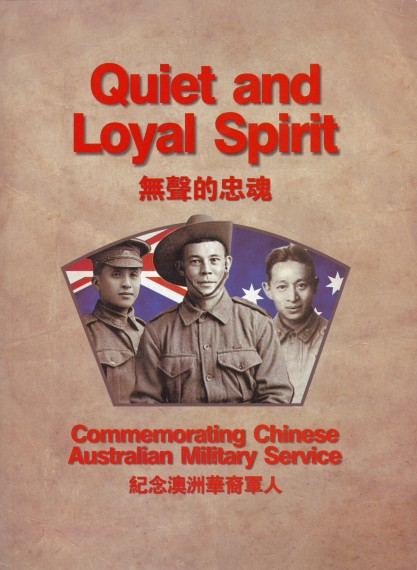 Quiet and loyal spirit: commemorating Chinese Australian military service