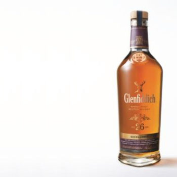 Image for the post Your chance to try a 51-year-old whisky