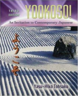 Yookoso: An Invitation to Contemporary Japanese Pack (Book 1 plus Workbook/Lab Manual plus Audio CDs)