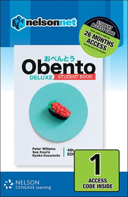 Obento Deluxe (1 Access Code Card)