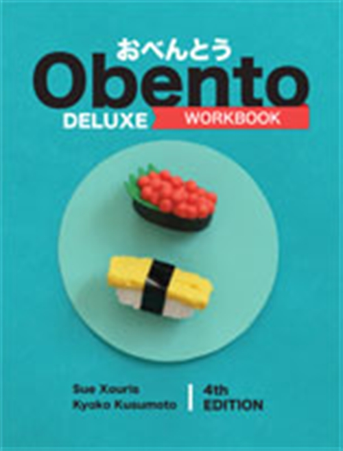 Obento Deluxe Workbook