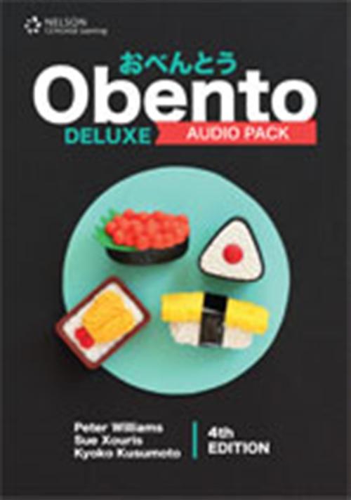 Obento Deluxe Audio Pack