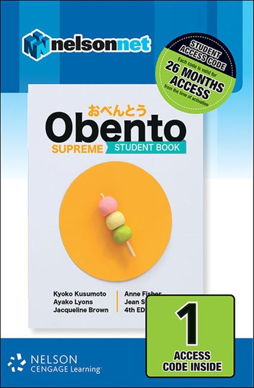 Obento Supreme (1 Access Code Card)