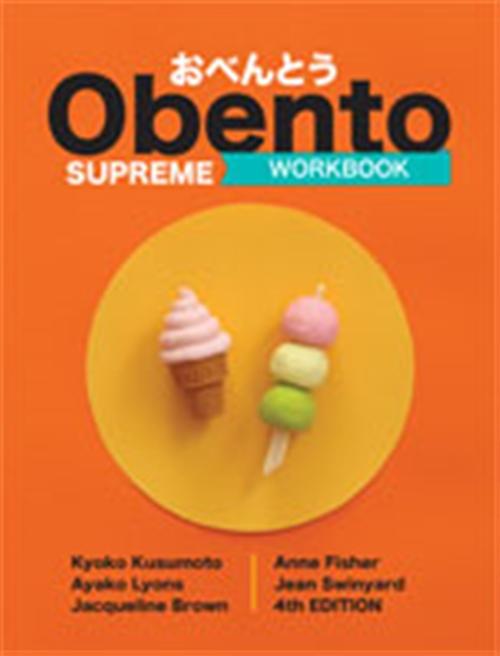 Obento Supreme Workbook