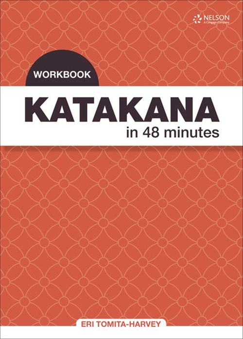 Katakana in 48 minutes Workbook
