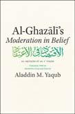 Al-Ghazali's 'Moderation in Belief'