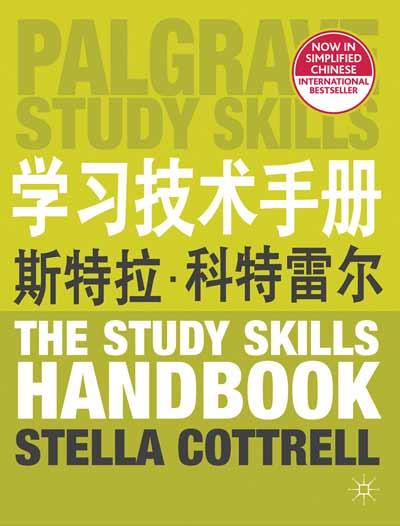 The Study Skills Handbook (Simplified Chinese Language Edition)