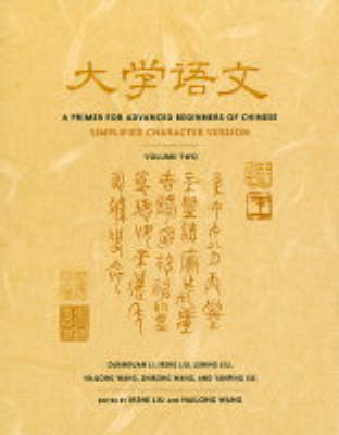 Primer for Advanced Beginners of Chinese, Simplified Characters: Volume 2