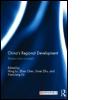China's Regional Development