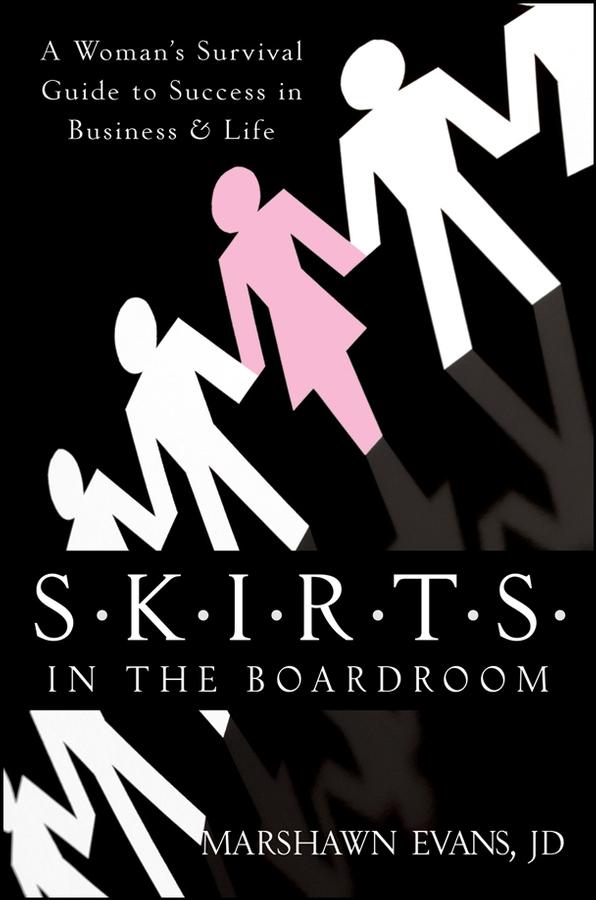 S.K.I.R.T.S in the Boardroom
