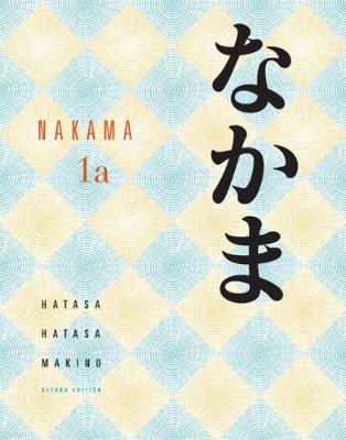 Nakama 1A