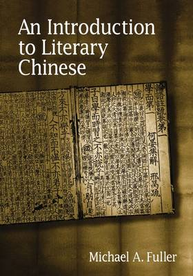 Introduction to Literary Chinese 2ed