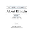 Collected Papers of Albert Einstein: Vol.# 7: The Berlin Years: Writings 1918-1921 (English translation supplement)