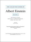 Collected Papers of Albert Einstein: Volume 14: The Berlin Years: Writings and Correspondence, April 1923-May 1925 (Documentary Edition) (English translation supplement)