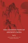 Constitution of Ancient China