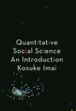 Quantitative Social Science: An Introduction